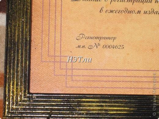 Решила подружке на ее день рождения назвать звезду ее именем. Заказала сертификат на пергаменте.  Просто так дарить не станешь, решила сделать и рамочку :) фото 3