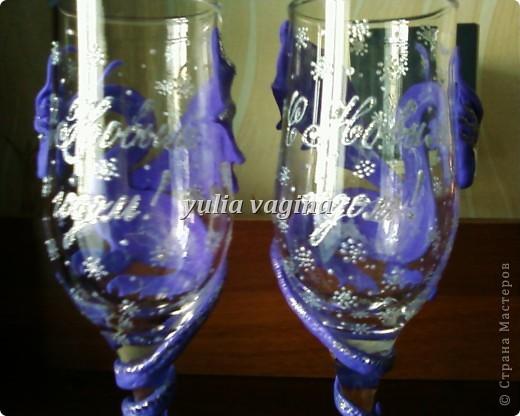 Первые бокалы сделанные на заказ...  фото 3