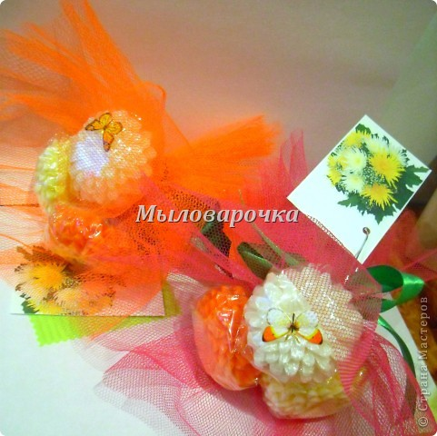 Букеты хризантем фото 1