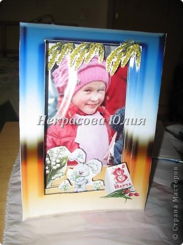 Делали с сыном в подарок девочке на 8 марта я придумала дизайн и распечатала заготовки Юра вырезал я собрала фото 1