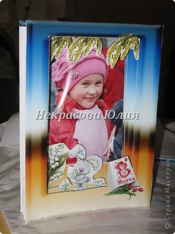Делали с сыном в подарок девочке на 8 марта я придумала дизайн и распечатала заготовки Юра вырезал я собрала фото 3