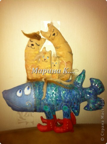 На просторах инета увидела игрушку Елены Коган. Рыба с котом, кошкой и котенком. Так она мне сильно понравилась, что я решила себе тоже такую сшить. Муж мой любит рыбалку, я коллекционирую котов. Значит, игрушка нам очень подходит. Но поскольку у нас семья состоит из четырех человек, я сшила папу кота, маму, т.е. себя и дочку с сыном. Цвет шерстки котиков и хвостиков подбирала под наши настоящие цвета волос. Они свалены из натуральной шерсти.  фото 8