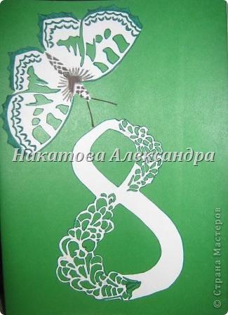 Обложка открытки!!!  фото 1