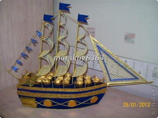 Корабль для мужчины фото 1