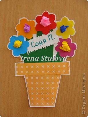 Для наших МАМ на 8 марта!!! :):):) фото 9