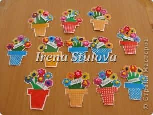 Для наших МАМ на 8 марта!!! :):):) фото 16