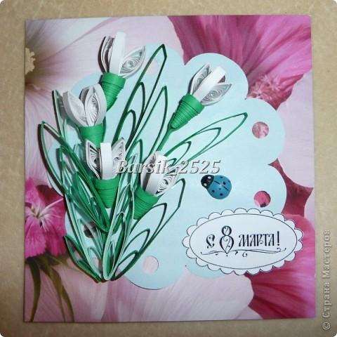 Захотелось порадовать всех новыми открыточками к празднику 8 Марта. На помощь, как всегда, пришла любимая Страна Мастеров. ))))))) Вот что у меня получилось фото 8