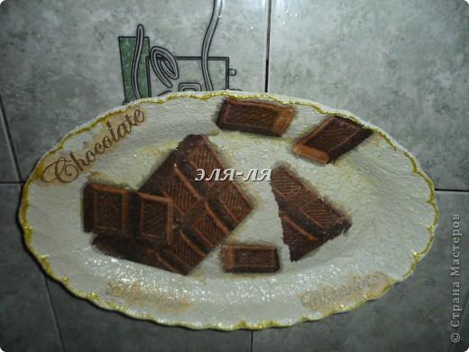 шоколадка - диетическая