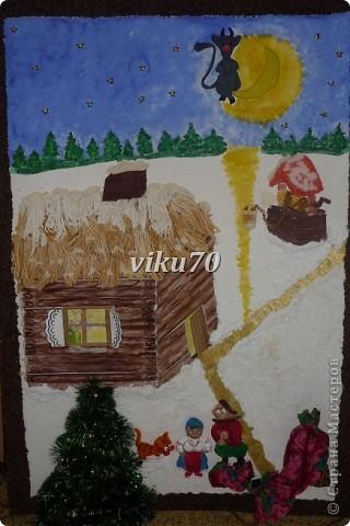 Это панно было изготовлено родителями совместно с детьми моего класса для новогодней выставки, где и заняло  почетное 1 место фото 1