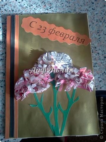Эту открыточку дедушке на 23 февраля подарила)) фото 1