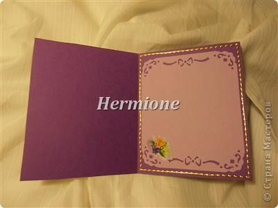 Когда я делала эту открытку у меня было очень хорошее настроение, хочу подарить его Вам!!!!!! фото 3