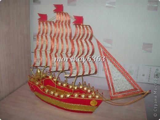 Мой сладкий кораблик