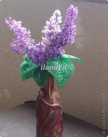 Напольная ваза,обтянута кожей фото 15