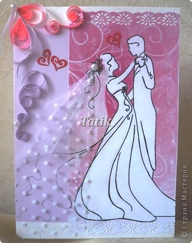 Открытка Свадебный вальс
