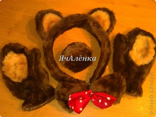 Как сделать в домашних условиях костюм медведя