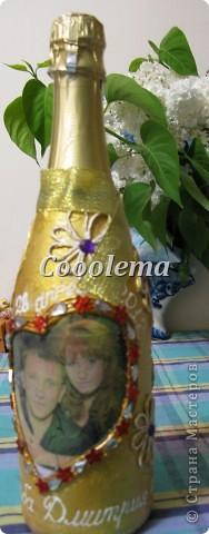К той же свадьбе в золотом - аукционная бутылка (пейп-арт, декупаж) фото 1