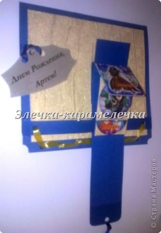 """Доброе утро жители СМ!           Представляю вашему вниманию открытку для сынули на д/р в технике """"водопад"""", делала """"водопад"""" по этому МК   http://scrapmania.moy.su/forum/32-371-1 а остальное моя фантазия!!!! Сынуля попросил ему сделать открытку с наклейками бакуган, так что пришлось что то искать и я нашла этот доступный МК и могла осуществить свою открытку))))!!!! фото 6"""
