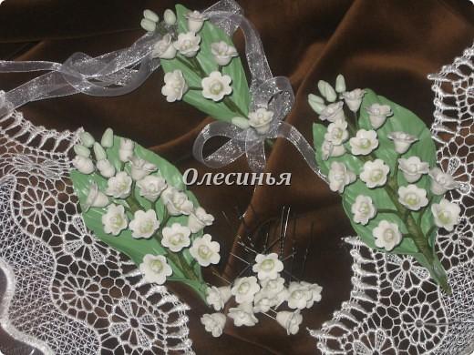 Свадебный набор из четырех предметов фото 1