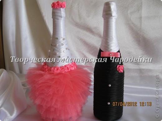 Лента для шампанского на свадьбу своими руками