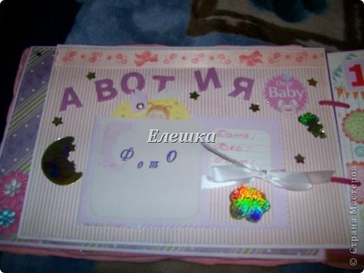 Альбом для новорожденной от рождения до года! уехал в Москву фото 4