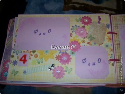 Альбом для новорожденной от рождения до года! уехал в Москву фото 12