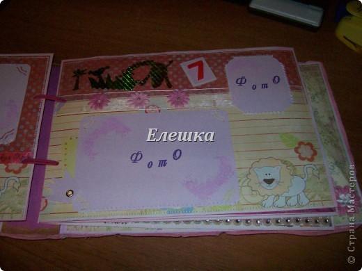Альбом для новорожденной от рождения до года! уехал в Москву фото 15