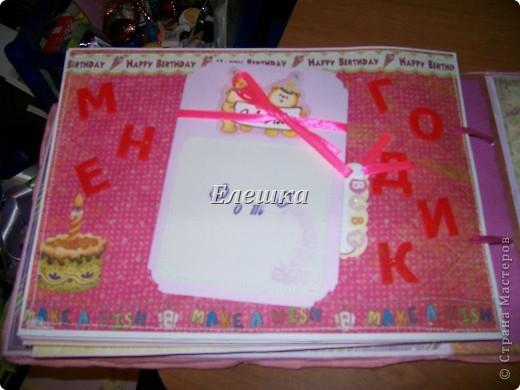 Альбом для новорожденной от рождения до года! уехал в Москву фото 22