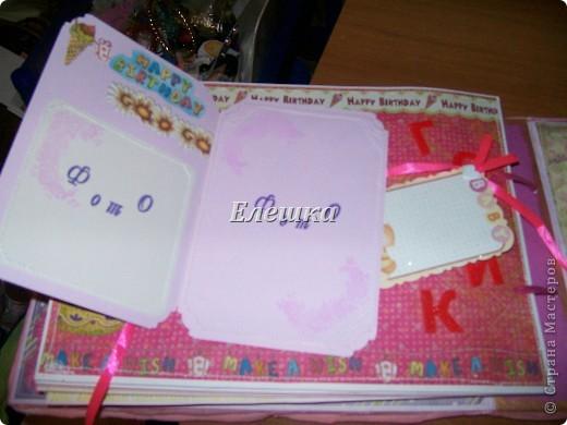 Альбом для новорожденной от рождения до года! уехал в Москву фото 23