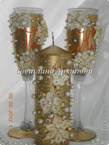 "Мини-набор ""Ирэн"" НА ДЕНЬ РОЖДЕНИЯ. фото 1"