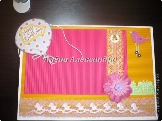 Сделала на скорую руку открытку-конвертик для подарка другу на юбилей. фото 2