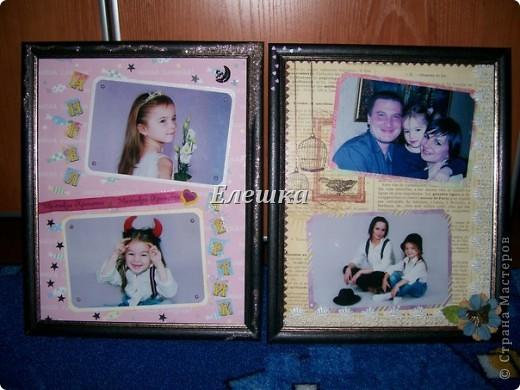 Заказные! дочка и сыночек фото 11