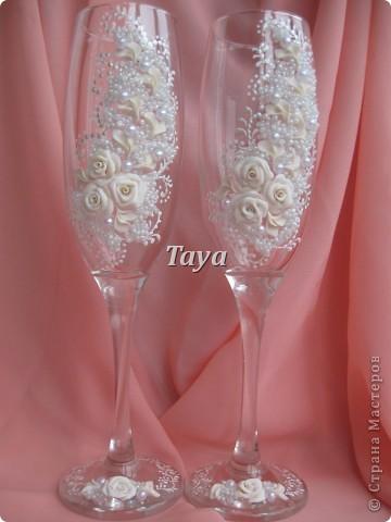 Свадебные наборы в цвете шампань. фото 8