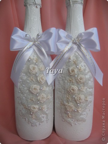Свадебные наборы в цвете шампань. фото 2