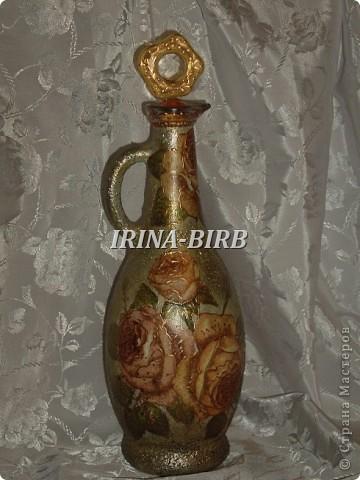 А эта вазочка в подарок племяннице на день рождения!!! фото 13