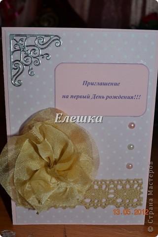 Приглашения на первый День рождения!!! фото 4