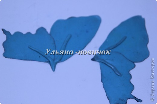 Ну девочки, как и просили, выкладываю МК, как я делаю бабочек))) Я в стране с этой идеей не первенец, первую бабочку я увидела из соленого теста  у Решетниковой Екатерины ( http://stranamasterov.ru/node/168707) (  и чудесную брошку от Марины V (http://stranamasterov.ru/node/351587?c=favorite). Вот, выкладываю вам свою версию))) И так, приступим))) фото 9
