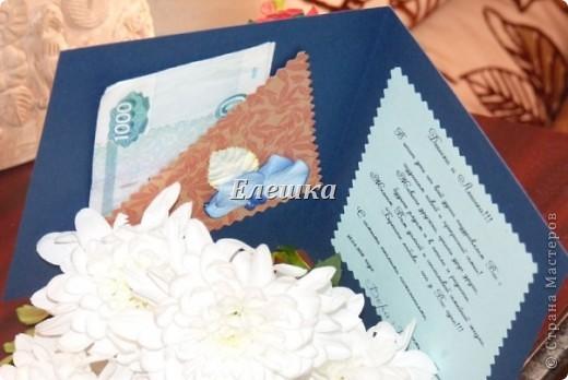 На свадьбу другану) фото 10