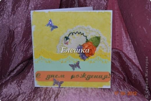 Открыточка для конфетки в моей группе в контакте) фото 3