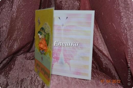 Открыточка для конфетки в моей группе в контакте) фото 4