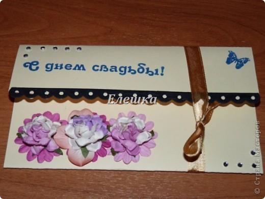 На свадьбу другану) фото 6