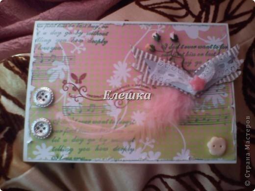 Открыточка для конфетки в моей группе в контакте) фото 5