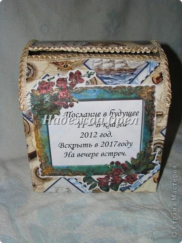 Почтовый ящик на выпускной.  фото 1