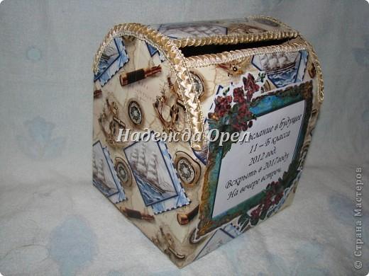 Почтовый ящик на выпускной.  фото 2