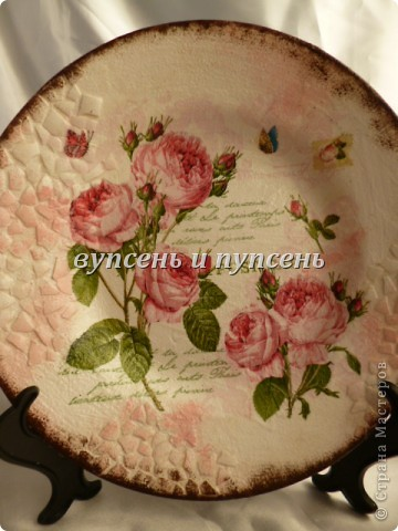Наборчик: Ключница и декоративные тарелки фото 6
