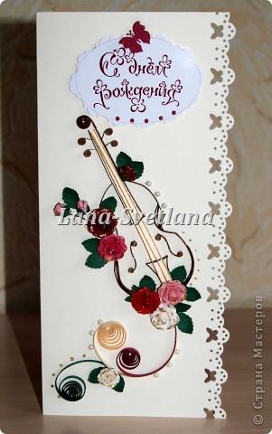 Для девушки - скрипачки фото 1