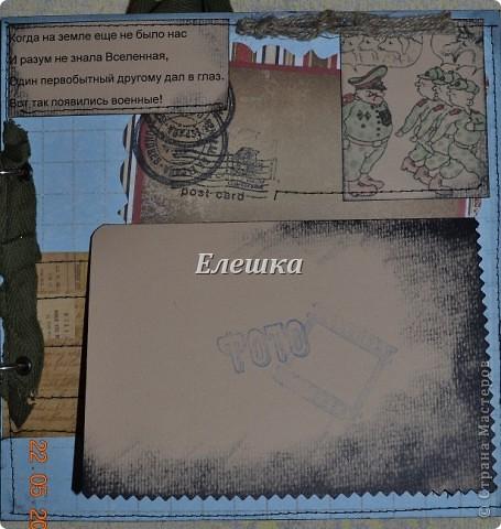 Вот и такое бывает, не успела я закинуть фотографии прошлого дембельского альбома http://stranamasterov.ru/node/359342 , как поступил заказ на новый! На этот раз космические войска, ну что ж жду Ваших отзывов и критики! фото 6