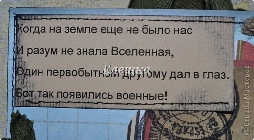 Вот и такое бывает, не успела я закинуть фотографии прошлого дембельского альбома http://stranamasterov.ru/node/359342 , как поступил заказ на новый! На этот раз космические войска, ну что ж жду Ваших отзывов и критики! фото 7