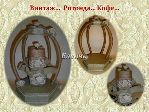 Это обещанный дуэт)))) фото 11
