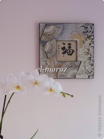 """Иероглиф """"Удача"""", всё то же зеркало из Икеи фото 3"""