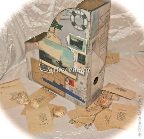 Журнальница в подарок на день рождения родному человеку. Использовала крафт пакет. Чудная я Вам скажу вещь. Очень понравилось с ним работать. фото 2